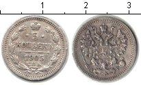 Изображение Монеты 1894 – 1917 Николай II 5 копеек 1905 Серебро XF СПБ АР