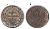Изображение Монеты 1881 – 1894 Александр III 5 копеек 1893 Серебро XF СПБ АГ