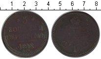 Изображение Монеты 1825 – 1855 Николай I 3 копейки 1842 Медь  ЕМ