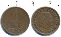 Изображение Барахолка Нидерланды 1 цент 1952 Медь VF