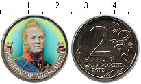 Изображение Мелочь Россия 2 рубля 2012 Медно-никель UNC-