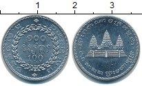 Изображение Барахолка Камбоджа 100 риель 1994