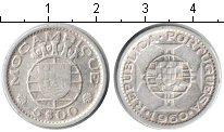 Изображение Монеты Мозамбик 5 эскудо 1960 Серебро  Колония Португалии.