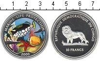 Изображение Монеты Конго 10 франков 2000 Серебро Proof- рыбка