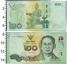 Изображение Банкноты Таиланд 20 бат 2015  UNC- Статуя короля Рамакх