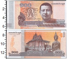 Изображение Банкноты Камбоджа 100 риель 2014  UNC- Портрет Нородома Сиа