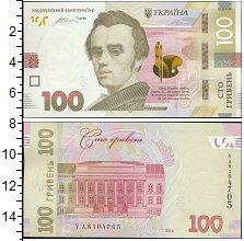Изображение Банкноты Украина 100 гривен 2014  UNC