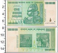 Изображение Боны Зимбабве 1000000000 долларов 2004  UNC-