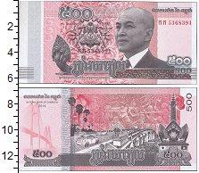Изображение Боны Камбоджа 500 риель 2014  UNC-