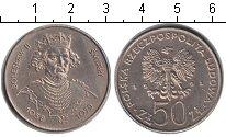 Изображение Монеты Польша 50 злотых 1981 Медно-никель UNC- Болеслав II