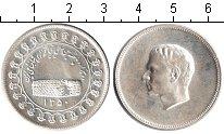 Изображение Монеты Иран 50 риалов 1971 Серебро UNC-