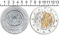 Изображение Монеты Руанда 1000 франков 2009 Серебро UNC- Водолей