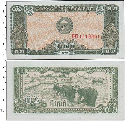 Картинка Боны Камбоджа 0,2 риэля  1979
