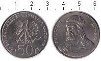 Изображение Монеты Польша 50 злотых 1979 Медно-никель UNC- Миешко I