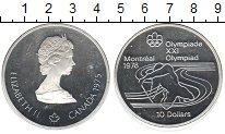 Изображение Монеты Канада 10 долларов 1976 Серебро Proof- XXI Олимпиада