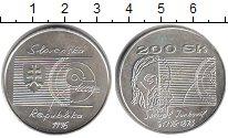 Изображение Монеты Словакия 200 крон 1996 Серебро UNC- Самуэль Юркович