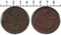 Изображение Монеты 1762 – 1796 Екатерина II 5 копеек 1784 Медь VF ЕМ