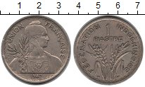 Изображение Монеты Индокитай 1 пиастр 1947 Медно-никель XF колосья