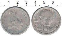 Изображение Монеты Россия 1 рубль 1992 Медно-никель UNC- Якуб Колас