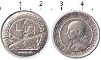 Изображение Монеты Сан-Марино 5 лир 1933 Серебро VF