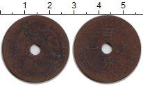 Изображение Монеты Индокитай 1 цент 1891 Медь VF