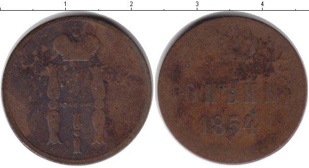 Картинка Монеты 1825 – 1855 Николай I 1 копейка Медь 1854