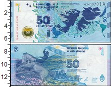 Изображение Банкноты Аргентина 50 песо 0  UNC- Карта Мальвинских Ос