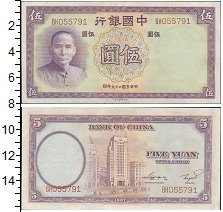 Изображение Боны Китай 5 юань 1987  UNC-