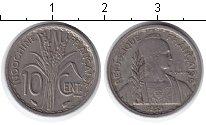 Изображение Мелочь Индокитай 10 центов 1939 Медно-никель XF