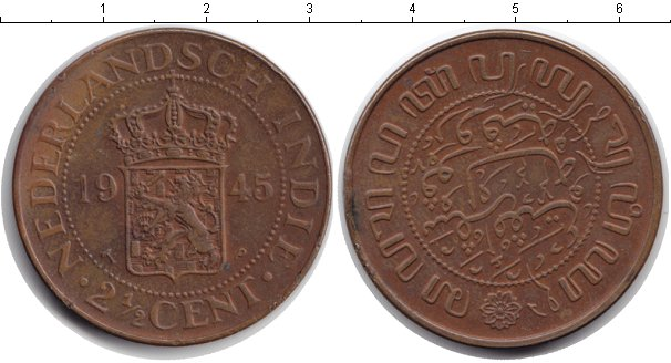 Картинка Монеты Нидерландская Индия 2 1/2 цента Медь 1945