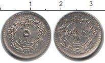 Изображение Монеты Турция 5 пар 1327 Медно-никель XF
