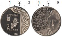 Изображение Мелочь Украина 2 гривны 2004 Медно-никель Proof- 150 лет со дня рожде