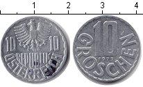 Изображение Барахолка Австрия 10 грош 1973 Алюминий XF