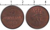 Изображение Монеты Мекленбург-Шверин 3 пфеннига 1853 Медь XF