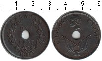 Саравак 1 цент 1892 Медь