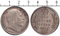 Изображение Монеты Индия 1 рупия 1907 Серебро  Эдуард VII