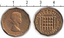 Изображение Монеты Великобритания 3 пенса 1953  UNC-