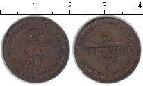 Изображение Монеты Мекленбург-Шверин 2 пфеннига 1872 Медь  B