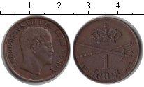 Изображение Монеты Дания 1 скиллинг 1853 Медь XF
