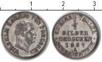 Изображение Монеты Пруссия 1/2 гроша 1867 Серебро VF