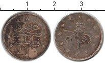 Изображение Монеты Турция 2 кирша 1327 Серебро VF