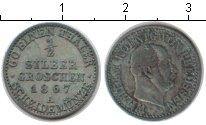 Изображение Монеты Пруссия 1/2 гроша 1867 Серебро