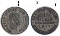 Изображение Монеты Пруссия 1/2 гроша 1863 Серебро