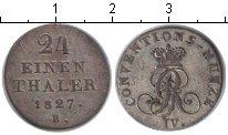 Изображение Монеты Ганновер 1/24 талера 1827 Серебро VF