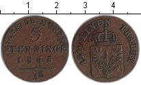 Изображение Монеты Пруссия 3 пфеннига 1945 Медь XF