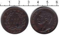 Саравак 1 цент 1888 Медь