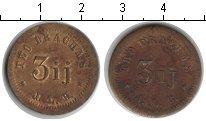 Изображение Монеты США жетон 0  VF 3 драхмы. Филадельфи