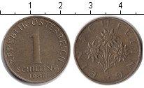 Изображение Дешевые монеты Австрия 1 шиллинг 1986 Медь XF