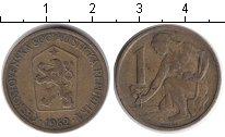 Изображение Барахолка Чехословакия 1 крона 1962 Медь VF