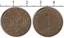 Изображение Барахолка Австрия 1 шиллинг 1986